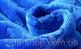 Плед-покривало Яскраво-синій із зірочками, 160*220,200*220, 220*240