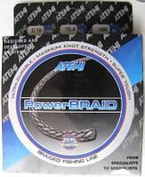 Шнур Power Braid (grey) серый 150 m
