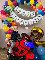 Детский электромобиль мотоцикл Bambi M 3681AL резиновые надувные колеса mp3 36W 106см