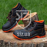 Ботинки 101 S3 с металлическим подноском и антипрокольной стелькой. Urgent