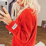 Женский ангоровый свитер, фото 7