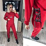 Спортивный женский костюм с декоративной шнуровкой love, фото 5