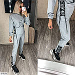 Спортивный женский костюм с декоративной шнуровкой love, фото 8