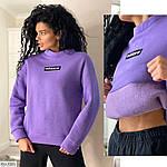 Женский батник Adidas, фото 3
