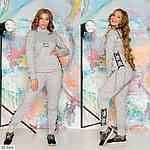 Спортивный женский костюм со шнуровкой (Батал), фото 2