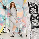 Спортивный женский костюм со шнуровкой (Батал), фото 4