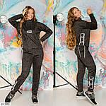 Спортивный женский костюм со шнуровкой (Батал), фото 6