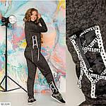 Спортивный женский костюм со шнуровкой (Батал), фото 7