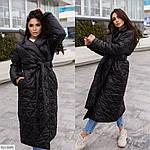 Женское стёганное пальто (Батал), фото 2