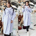 Женское стёганное пальто (Батал), фото 4