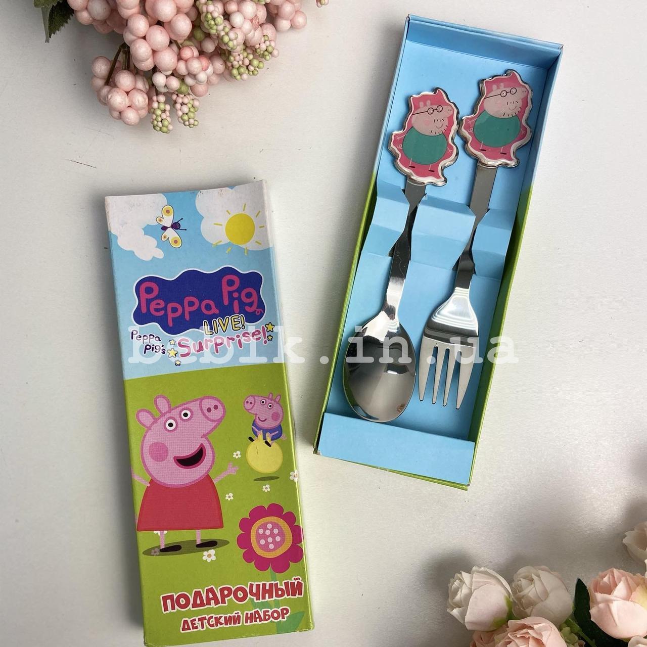 Набір столових приладів для дітей Свинка Пеппа