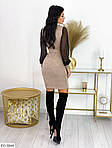Вечернее ангоровое платье сетка, фото 3