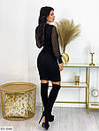 Вечернее ангоровое платье сетка, фото 6