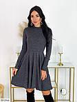 Платье с высокой талией и длинными рукавами, фото 3