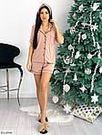 Женская трикотажная пижама с шортами, фото 7