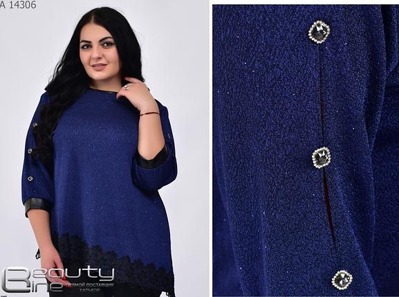 Нарядная блуза большого размера Размеры: 60.62.64.66., фото 2