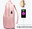 Сумка для ноутбука Apple, Xiaomi, Asus Digital J. QMEi pink, фото 3