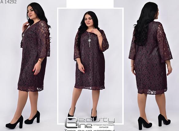 Нарядное гипюровое платье батал Минова Размеры: 58.60.62.64.66., фото 2
