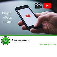 Веломото опт теперь и на YouTube
