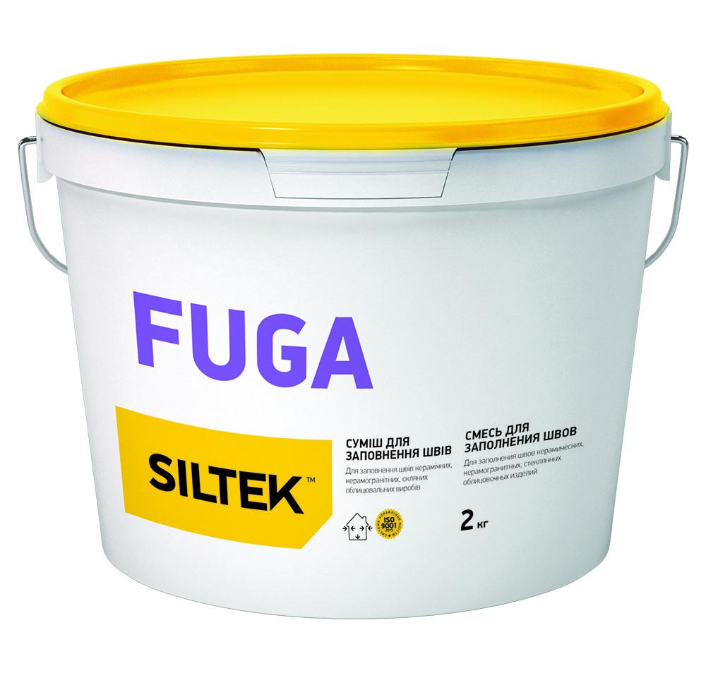 Смесь для заполнения швов SILTEK FUGА, белая 2 кг.