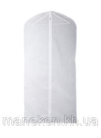 Чохол під одяг 60х170х20 зі змійкою(білий)