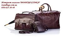 """Интернет магазин """"Модная сумка"""" - женские сумки и клатчи, мужские сумки клатчи, портмоне и кошельки"""