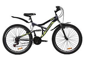 """Велосипед 26"""" Discovery CANYON 2020 (серо-черный с оранжевым (м))"""