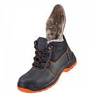 Зимние ботинки 106 SB с металлическим подноском. Urgent