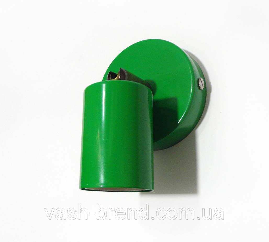 Спот поворотный на 1-лампу SLEEVE  E27  зеленый
