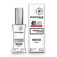 Тестер* унисекс Montale Mukhallat eau de Parfum, 60 мл.