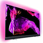 Телевизор PHILIPS 65OLED903/12 (65 дюймов, OLED, 120Гц,Smart Android, DVB-С/T2/S2), фото 3