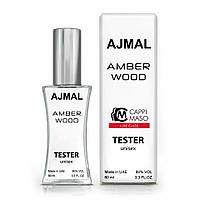 Тестер* унисекс Ajmal Amber Wood, 60 мл.