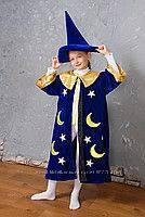 """Карнавальный костюм """"Звездочёт"""", размер от 3 до 8 лет"""