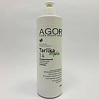 Концентрированное натуральное моющее средство для посуды AGOR с мятой 500 мл