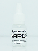 Ароматизатор Lemon Zephyr, 10мл