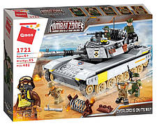Конструктор Qman «Военный танк амфибия» Combat Zones 482 детали 1721