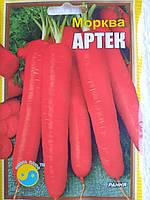 МОРКВА АРТЕК  15 грам.
