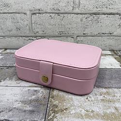 Однотонная шкатулка для украшений.Цвет Розовый