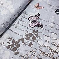 Бязь з метеликами, пір'їнками, написами і гілочками на сірому, ш. 220 см, фото 1