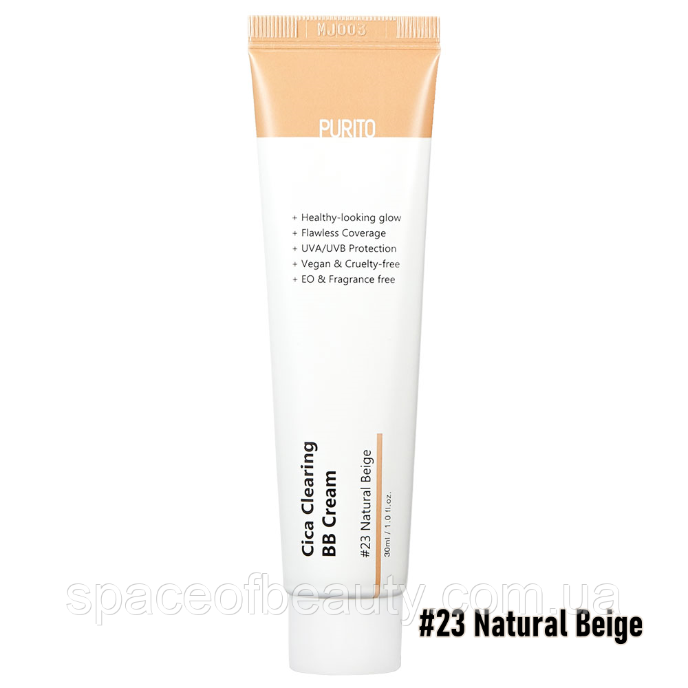ВВ крем с экстрактом центеллы Purito Cica Clearing BB Cream SPF38 ББ №23 Natural Beige