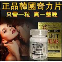 Kellet Films (Келлет Филмз) китайские таблетки для потенции. Оригинал!