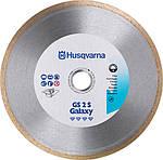 Диск алмазный Husqvarna ELITE-CUT GS2S 180 25.4 керамогранит