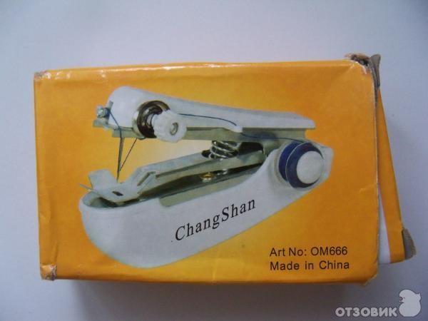 Купить Ручная мини швейная машина Chang Shan OM-666