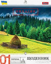"""Щоденник шкільний інтегральний (укр.) """"UKRAINE. FOREST"""", ТМ """"1B"""""""