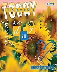 """Щоденник шкільний інтегральний (укр.) """"UKRAINE. SUNFLOWER"""", ТМ """"1B"""""""