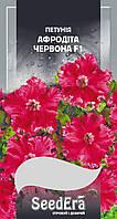 Петуния крупноцветковая низкорослая с бахромчатым краем Афродита Красная F1, 10шт