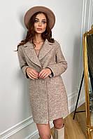 Женское короткое пальто Вейсона 9825