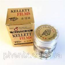 Засіб для усилдения потенції Kellet Films (Келлет Філмз). 10 таблеток