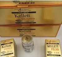 Kellet Films мощный мужской возбудитель. 10 табл. Гарантированный эффект!, фото 1