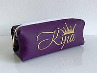 Пенал школьный именной с короной для девочки (вышивка любого имени)